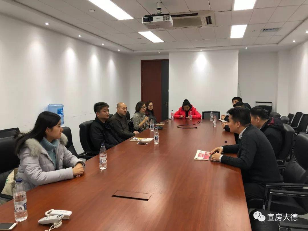 汉能控股集团:宣房大德公司赴汉能控股集团有限公司考察