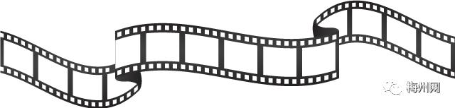 又一部在梅州拍摄的电影完成制作!计划明年4月