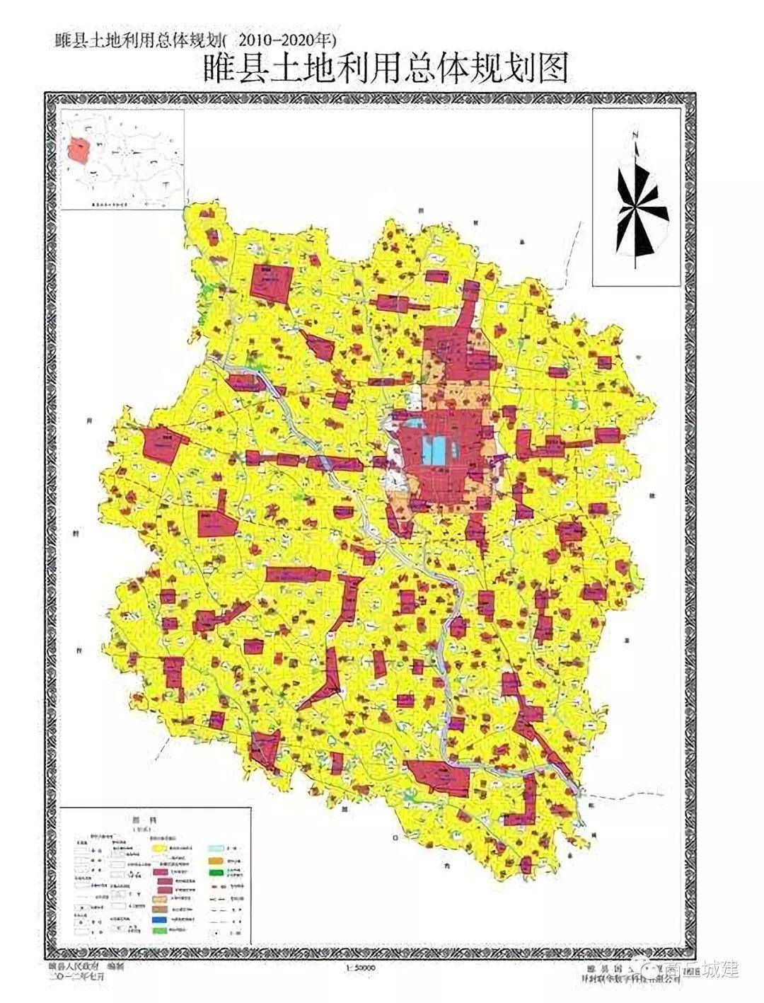 规划至2030年,睢县中心城区人口48万人,面积49.6平方公里.