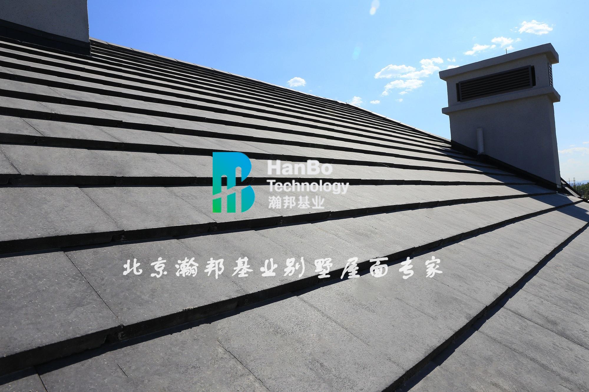 北京市水泥彩瓦厂-企汇网