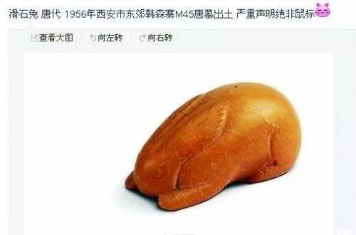 汉代滑石雕刻艺术