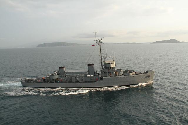 原为英国皇家海军驻香港分舰队的