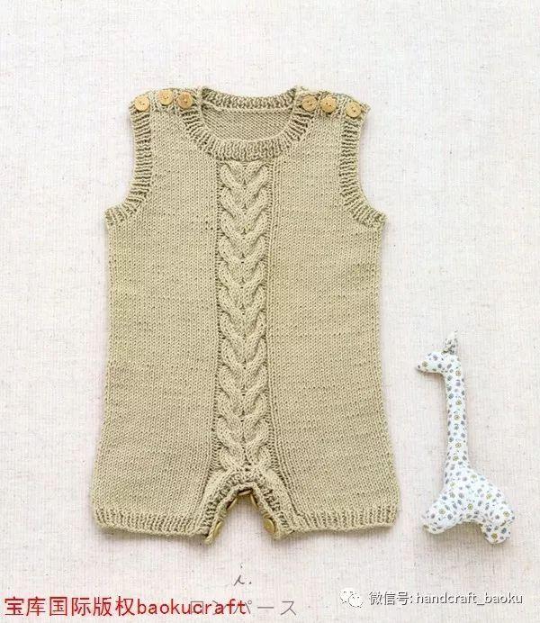 教你棒针钩针编织2-24个月宝宝服饰a~t款,编织图解详细,96页.