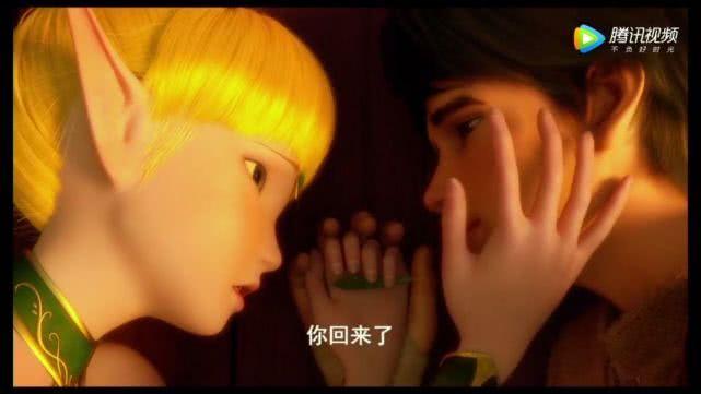 龙之谷破晓奇兵邪恶小�_动漫 正文  这是一部电影,还有第一部,名为龙之谷:破晓奇兵.