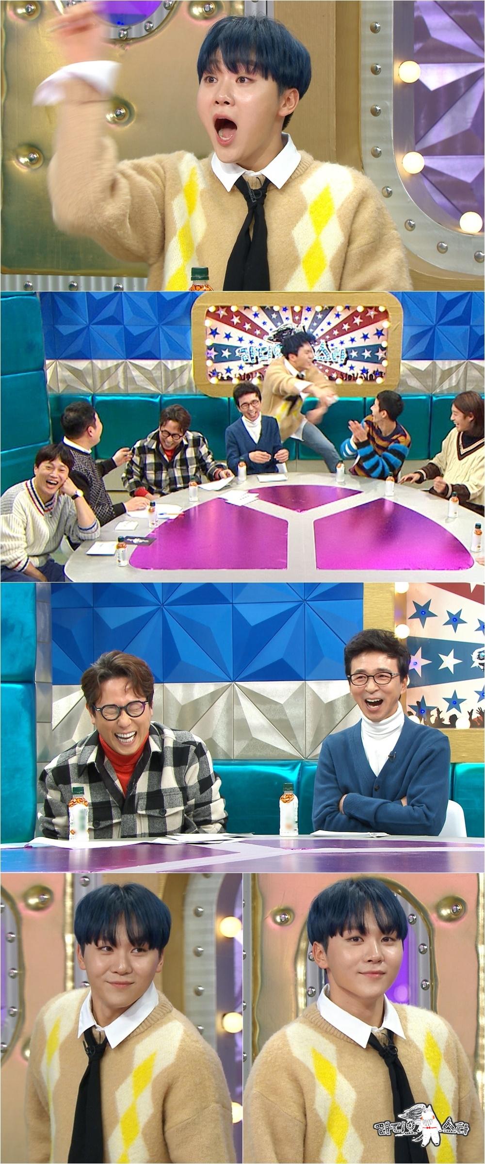 夫胜宽出击《Radio Star》 综艺感爆发预告公开