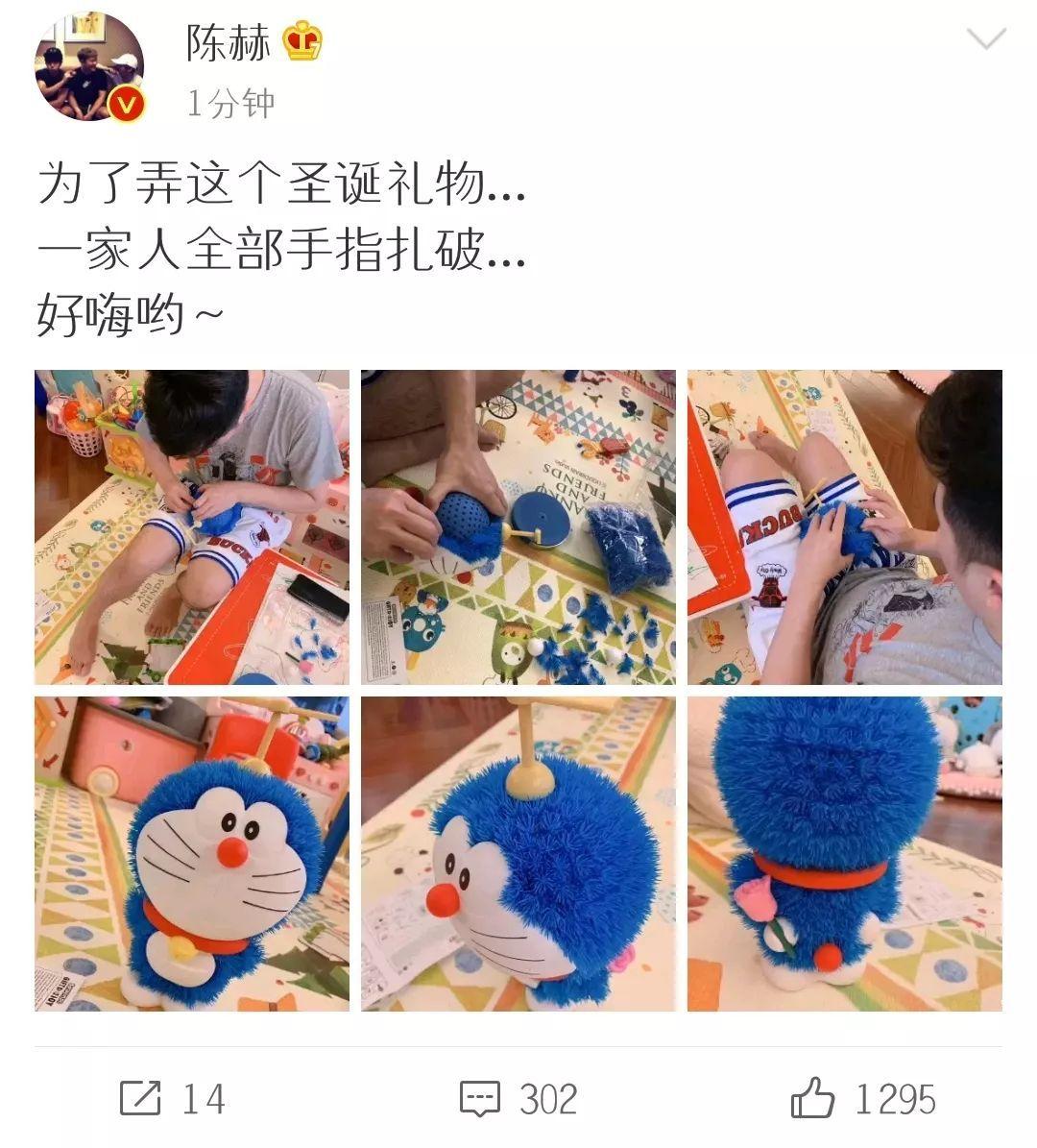 陈赫更博晒圣诞礼物 全家人一起手工制作 收礼的人很重要啊