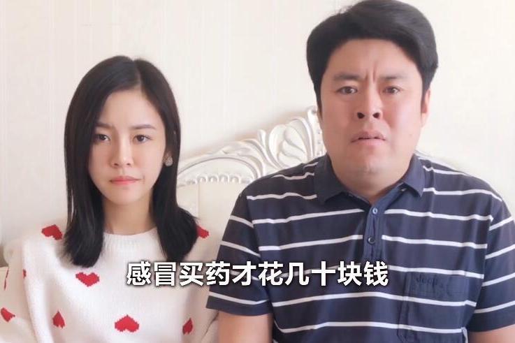 祝晓晗个人资料_祝晓晗:二货老爸这次挺能耐啊!最后傻眼了吧