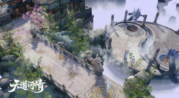 君海新仙侠《天道问情》如何用画面呈现治愈国风?