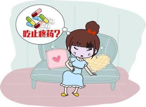 痛经吃止痛药_【女性必看】 痛经痛到生无可恋,可以吃止痛药?