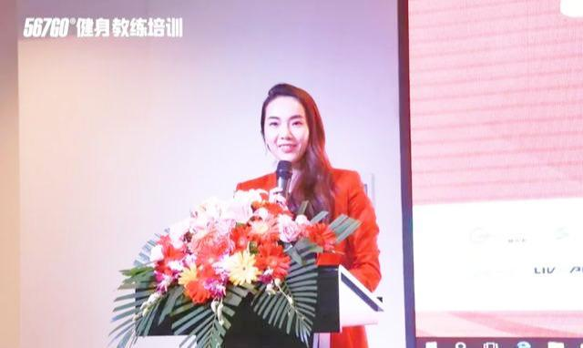 567GO健身教练培训创始人刘阳女士