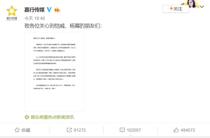 """粉丝都在等着江南更新《龙族5》江南却在微博上给大家送起了圣诞""""礼物"""""""