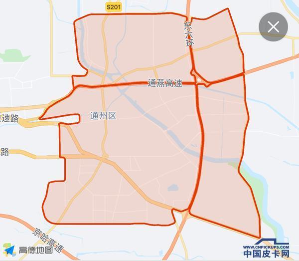 北京五环马_北京五环外皮卡限行政策汇总 @高德地图 把广告费结一下_区域