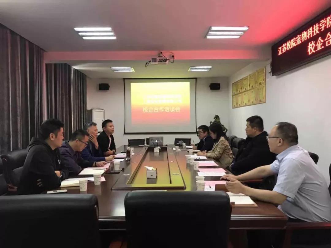 安安宠医与江苏农牧科技职业学院开展校企合作