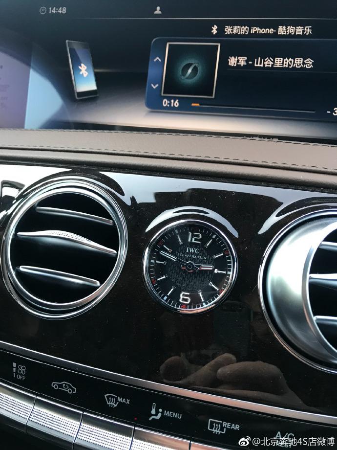 2019款奔驰迈巴赫S450高性能的四驱系统_平台首页 凤凰彩票