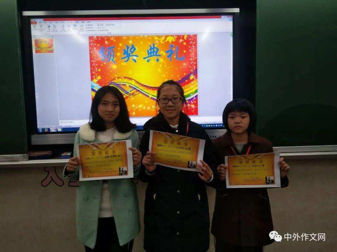 广东】王语心《妈妈的色块粥》制作老师:孟凡启平面设计皮蛋指导图片