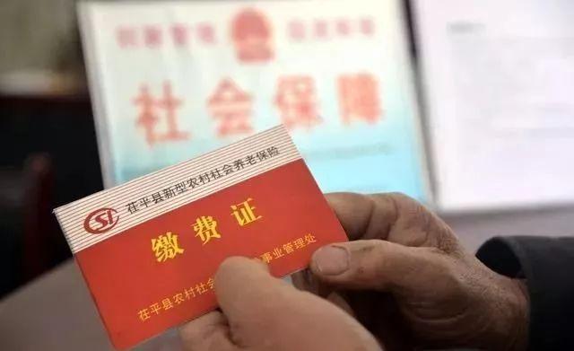 西宁社保养老交到什么时候 西宁个人交养老保险