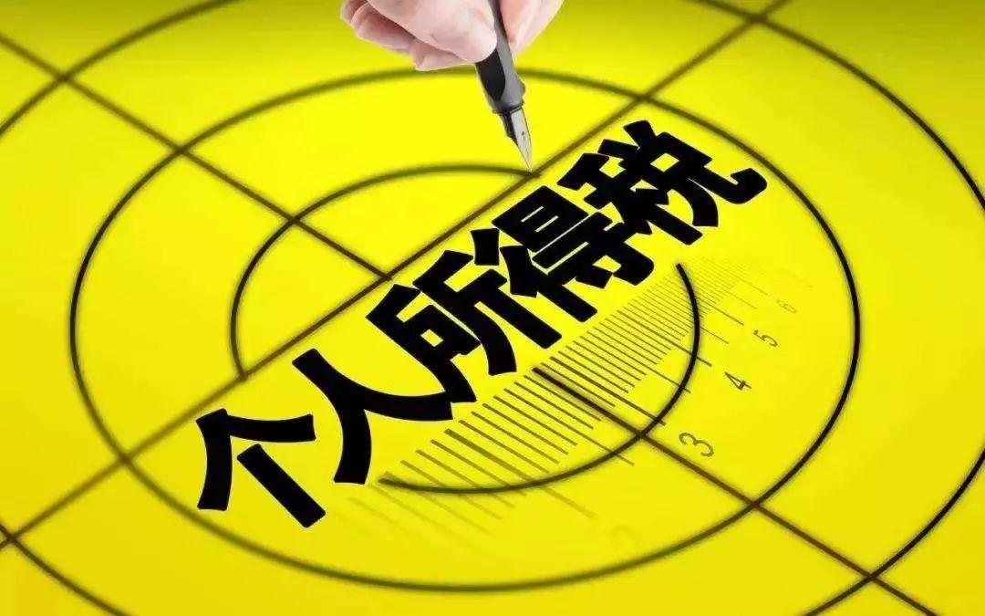 1月1日 上海出生人口_孙侨潞1月1日抢救视频