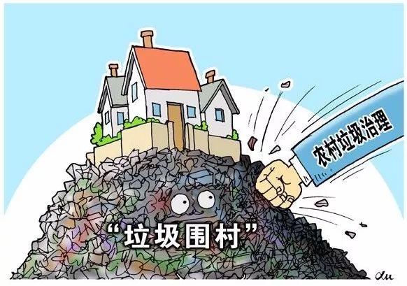 """真的吗?四川龙鹄村""""一元钱""""破解""""垃圾围村""""困局图片"""