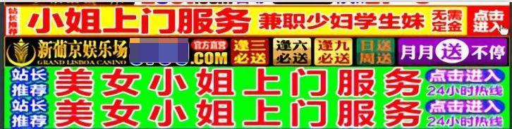 日本小姐上门服务被强奸_【真相】色情网站的\