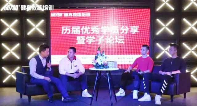 上海校区历届优秀学员分享自己的收获