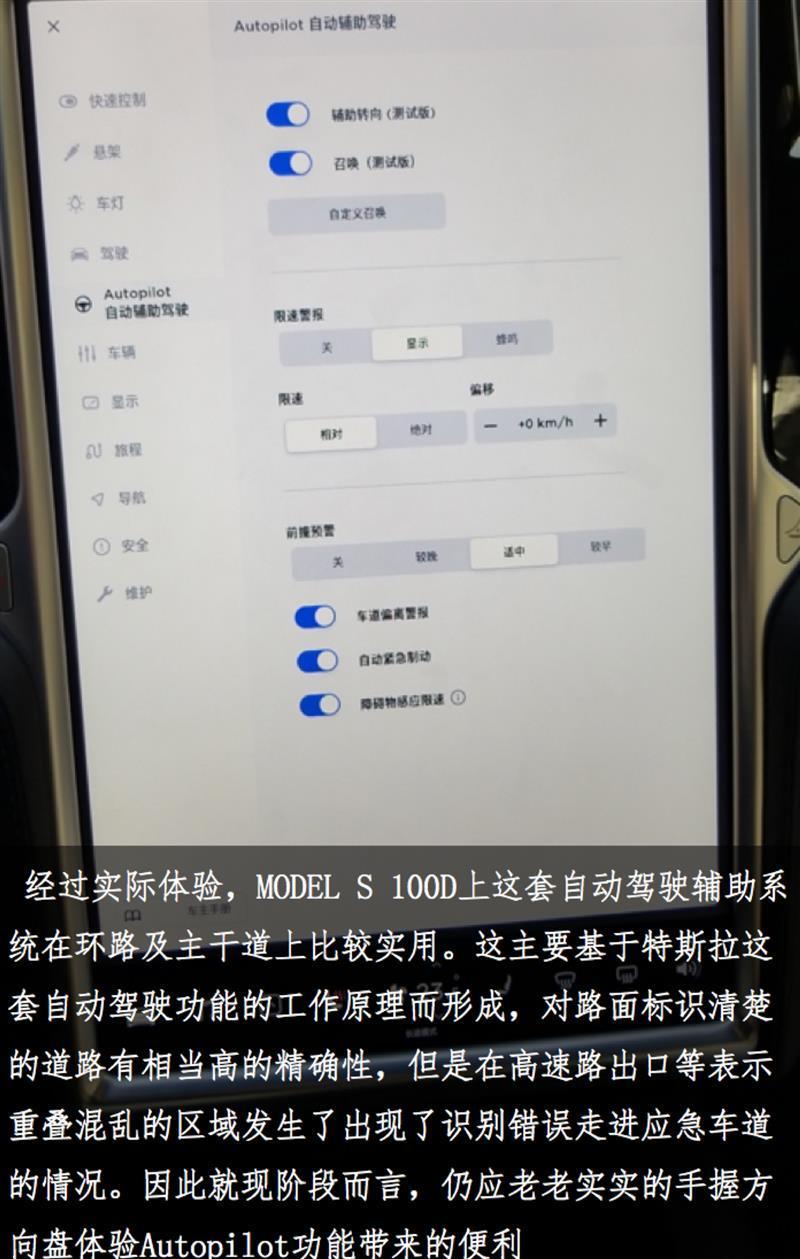 你能买到跑的最远的电动车,MODEL S 100D