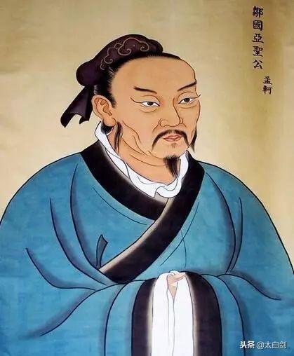 儒家五大圣人都是指谁?儒家礼圣和文圣是谁?儒家人物排名介绍