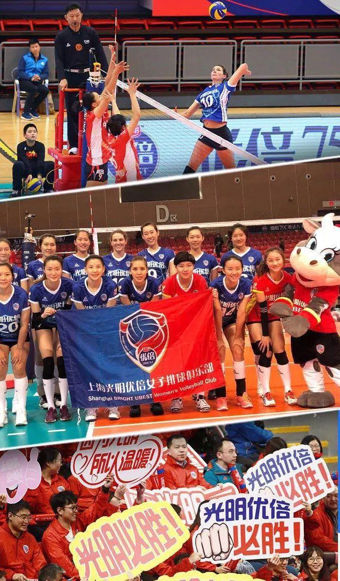 2018年继续深化体育营销, 不断加码赞助体育赛事, 借助上海女子排球