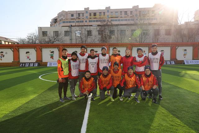凯发梦想基金捐建北京球场竣工 点燃青少年足球梦想 — 【】 {}365bet体育在线官网