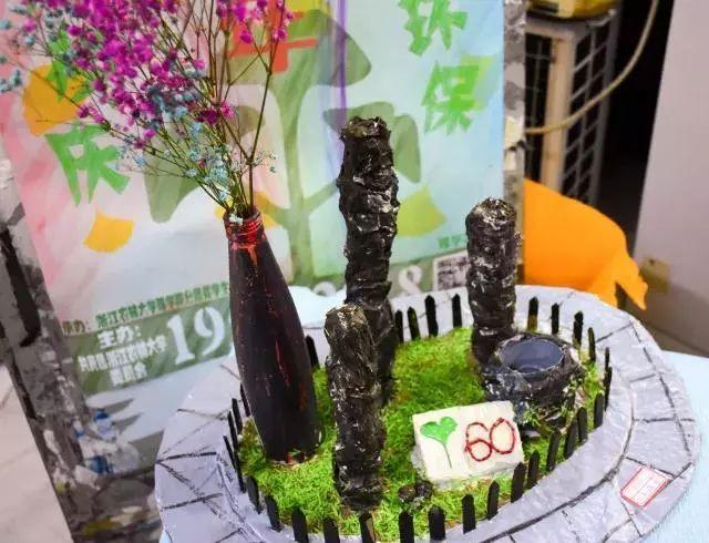 盆景 盆栽 植物 640_490图片