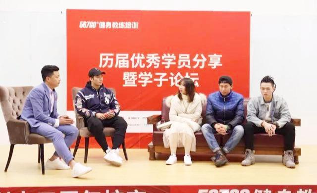世界冠军郑少忠回归母校分享自己的成长故事