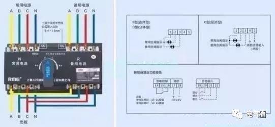 如果a路是单相220伏电源,继电器的线圈电压也选用交流220伏的.