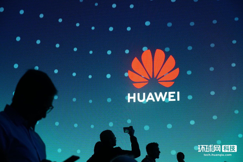 2018中国最具影响力创新公司榜单出炉:华为第一