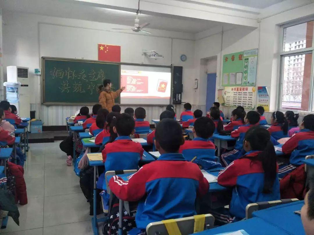 缅怀毛泽东 共筑中国梦