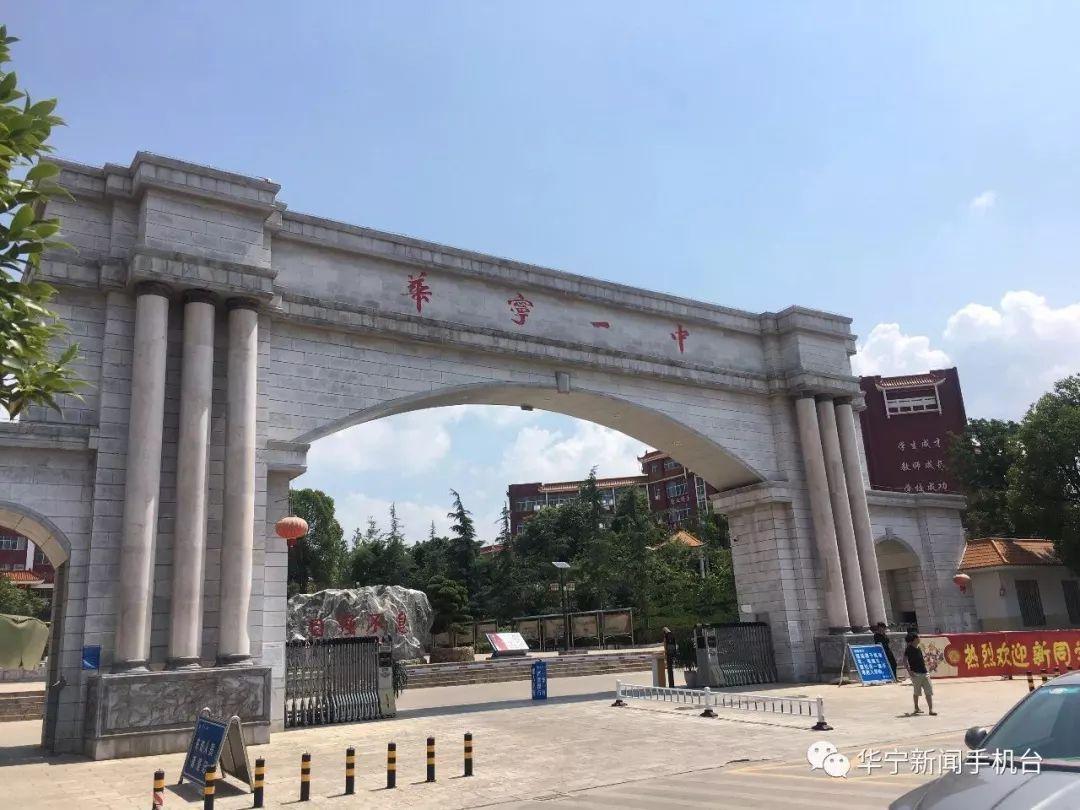天津华宁电子产品图片
