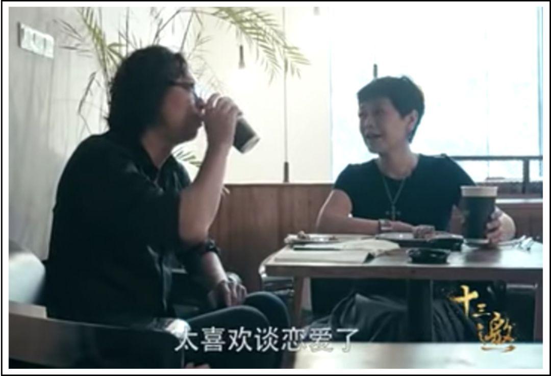 三毛:不要问我从哪里来(上)-鲁豫有约老友记-蜻蜓FM听脱口秀