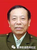 【先锋党员专栏】刘义权同志先锋事迹