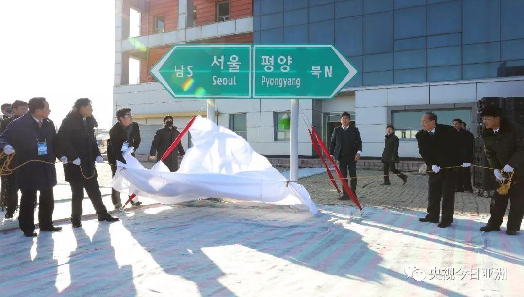 2018南北关系收尾 朝鲜低调耐人寻味