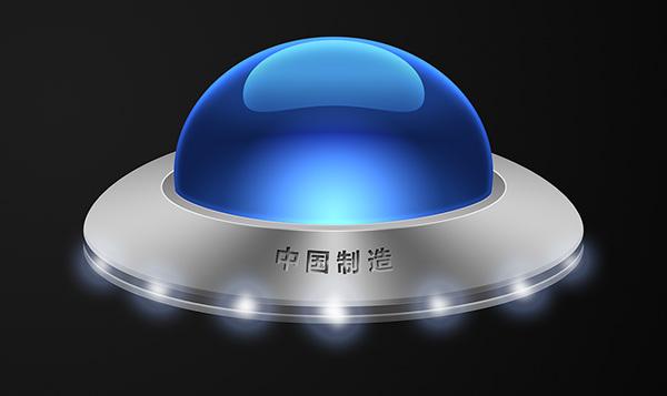 ufo快速移动的原理_ufo卡通图片