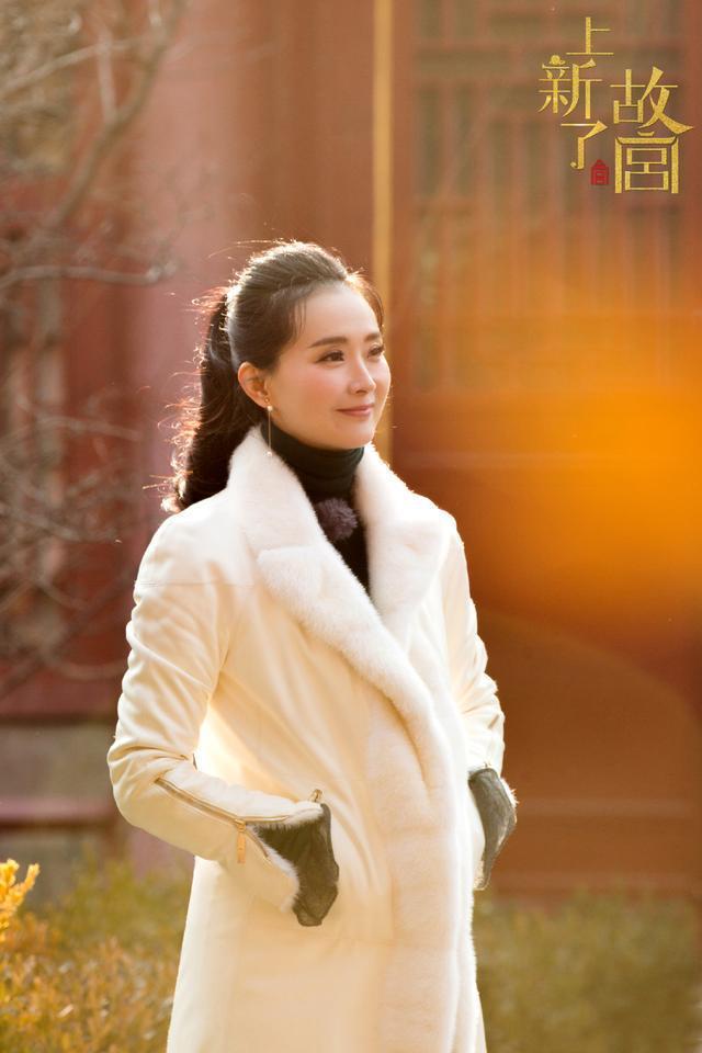 王艳《上新了故宫》优雅写真图片图片
