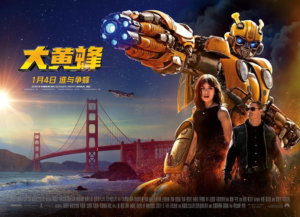 2019年1月定档中国手机电影中,这十部你不高清?电影v手机错过大陆2018图片