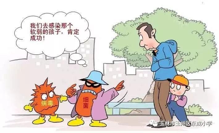 动漫 卡通 漫画 头像 709_432图片