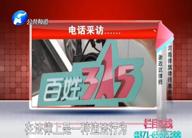 长葛市农商银行:贷款10万变50万 是否存在违规操作?