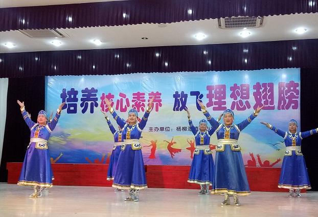 河南艺术中��n��/cyf_杨柳湾镇2018年艺术节