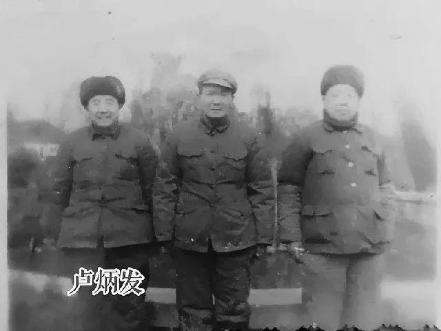 【党史博览】大竹老红军卢炳发
