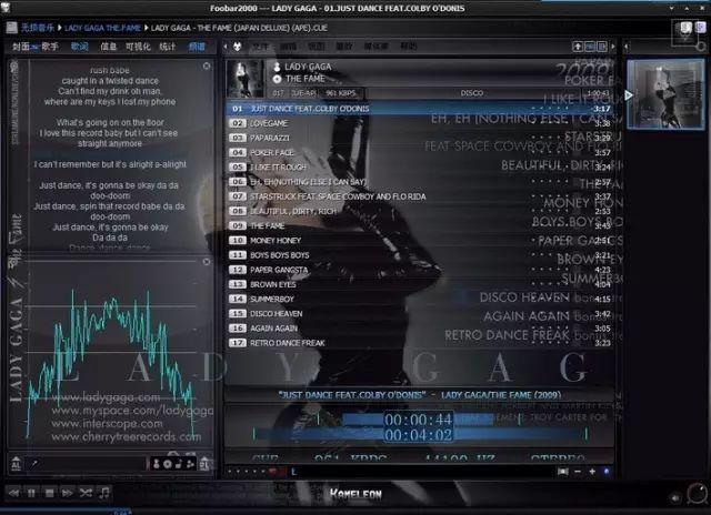 当然它的音质也算不错,但从功能以及扩展性方面来说与foobar2000就有