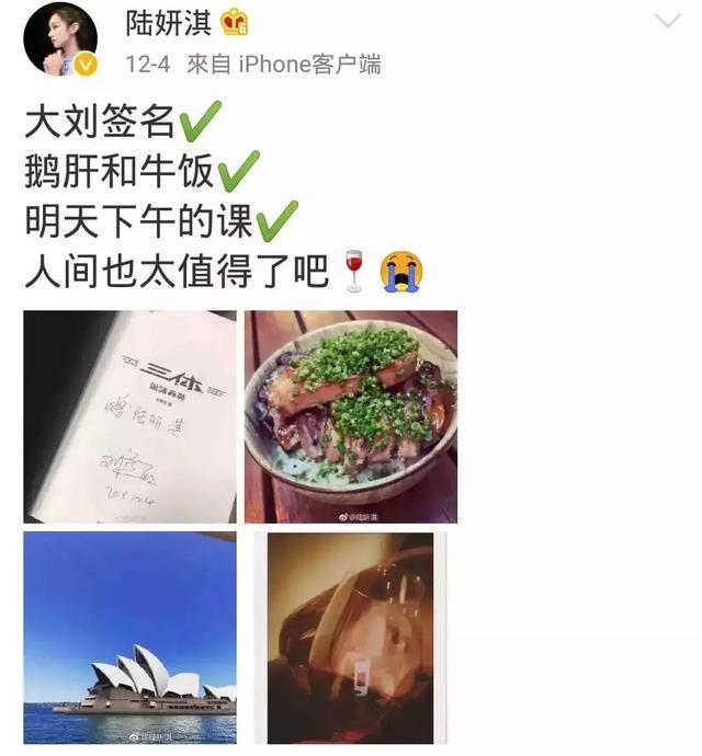 搭档过杨洋郑爽的她在《知否》中角色人设刚烈网友被她圈粉