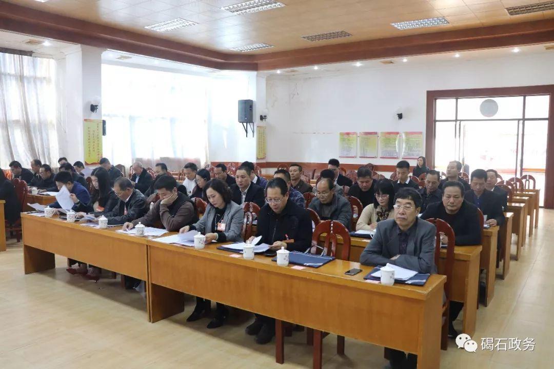 碣石镇人口_碣石镇选举委员会组成人员名单公布