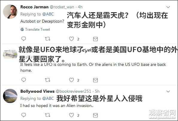 张逸清虐杀斩首美女_视频/观察者网 张逸清 幸好,没有人员伤亡.