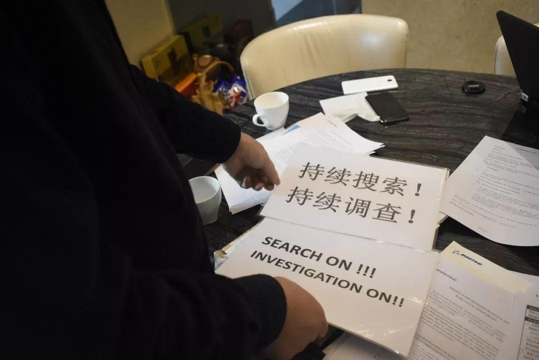 无刷电机什么品牌好,马航MH370失联后的1728天_姜辉