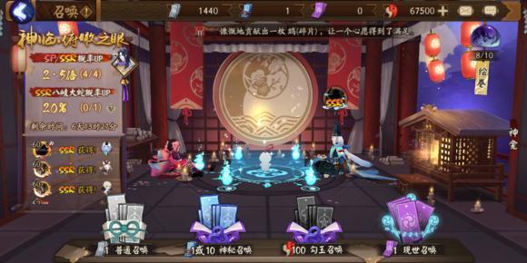 阴阳师:有与没有八岐大蛇的玩家估计玩的不是一个游戏吧